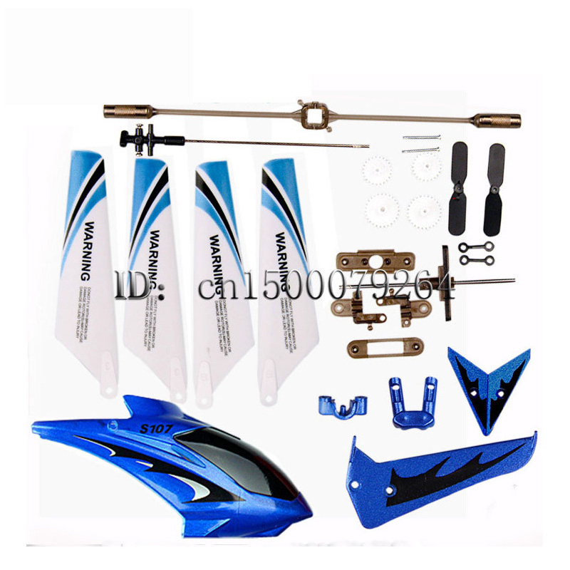 Free Shipping Wholesale Skull Gear Shaft Tail Rotor Blade Syma S107G Gyro Metal 22 Cm RC Mini Helicopter S107 Spare Parts