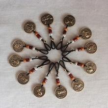 Brass car key pendant 12 Zodiac lucky copper keychain mens pure handmade chain zodiac