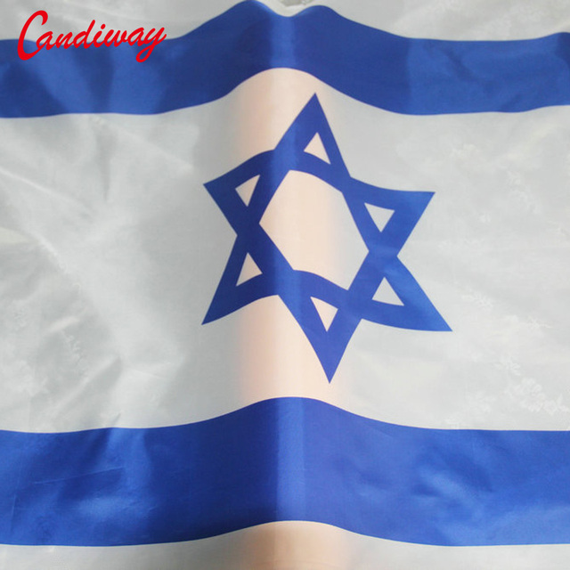 Israel National Flag Waving In The Wind Stock Photo, Picture And ...