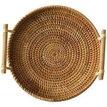 Ротанговая корзинка под хлеб круглвя плетеная поднос для чая с ручками для сервировки обеденных вечеринок кофе завтрака(8,7 дюймов