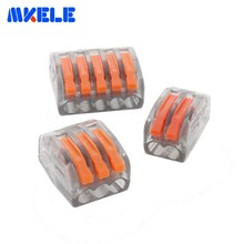 цена на Hot Sale Universal Compact Wiring Conector Terminal Block Connectors Terminator Wire Connector Opaque Transparent Terminals