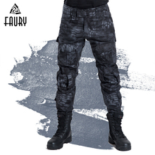 Tactical Camouflage Military Uniforms Protective Color Combat Frog Trousers Military Clothes Men US Hunting Cargo Pants