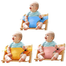 Portable Baby High Chair Booster Safety Seat Strap Harness Dining Seat Belt Stroller Accessories(China)