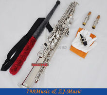 Silver Plated Soprano Saxophone Bb key to High F key and G key-2 Neckes