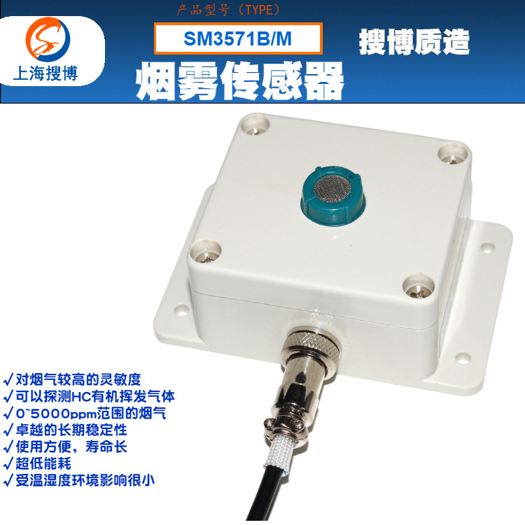 Gas Concentration Detection Module, Current Mode Smoke Sensor, RS485 Smoke Detector Transmitter smoke sensor relay output smoke detector smoke induction switch module factory direct sales page 5 page 4 page 4