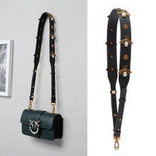Модный кожаный ремешок с золотой Пчелой аксессуары для сумок