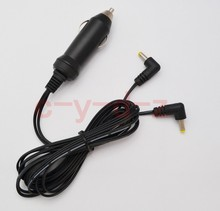 1 pcs Auto DC Oplader voor Philips AY4128 AY4133 LY 02 Dual Screen Dvd speler Adapter