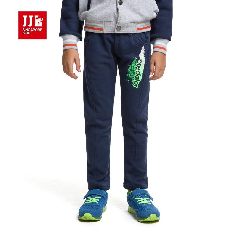 ФОТО boys harem pants kids sports pants children trackpants casual kids trousers full length brand 2015 new arrival