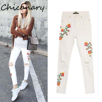 Chicanary Floral Embroidered White Cropped Mom Jeans With Rip Knee Women Elastic High Rise Skinny Pencil