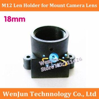 200pcs free shipping M12 Lens Holder for for mount amera lens mount High frame high stud lens base CCD M12x0.5 18mm len Holder