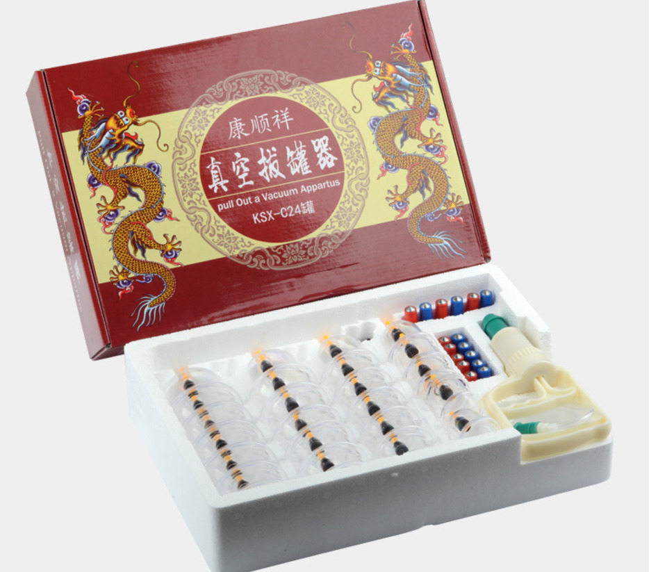 24 pcs Magnetic acupuncture massage Spa Tank Household Vacuum Cupping apparatus pull out24 pcs Magnetic acupuncture massage Spa Tank Household Vacuum Cupping apparatus pull out