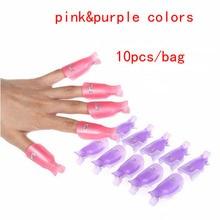 2Colors 10Pcs/box Reusable Gel Nail Polish Remover Wrap Art Soak Off Cleaner Nails Cap Clip