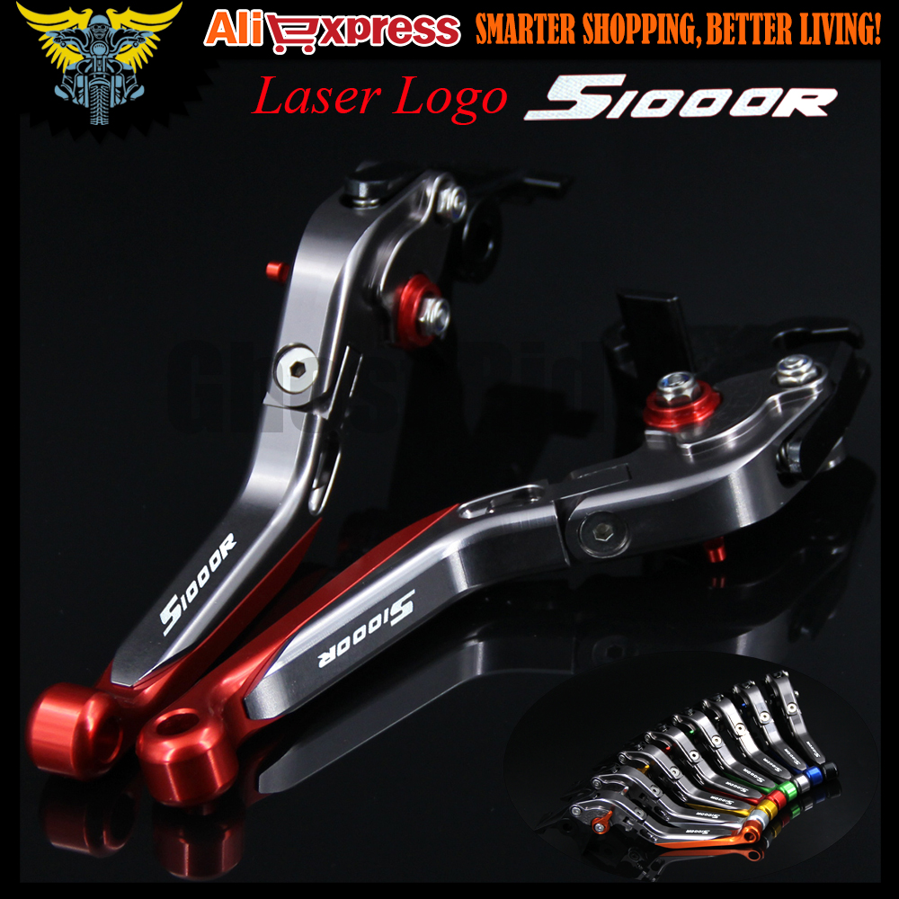 For BMW S1000R (w and w/o CC) 2014 Laser Logo(S1000R) Red+Titanium 8 Colors Folding Extendable Motorcycle Brake Clutch Levers logo s1000rr sliver titanium new cnc adjustable motorcycle brake clutch levers for bmw s1000rr w and w o cc 2015 2016 2017 page 3 page page 5