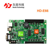 Huidu HD-E66 network+USB+rs232 port led billboard control card 128*4096 pixels LED controller for  Single Color LED Module zh e6 network usb serial port led control card 4096 128 pixels ethernet u disk outdoor led sign electronic controller board