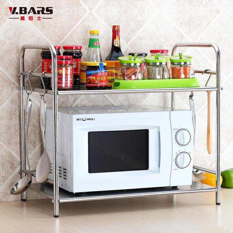 Bai Wei Shi Ikea Kitchen Microwave Oven Racks 304 Stainless Steel 2 Layers Versatile Seasoning Storage Cabinets