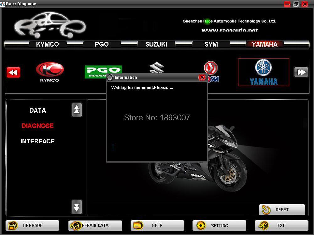 Race Motor (3)