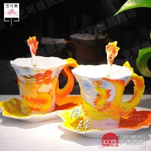 Jingdezhen porcelain coffee cup Franz milk cup cup Phoenix creative sculpture