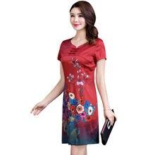Летнее новое платье с принтом для женщин среднего возраста винтажное