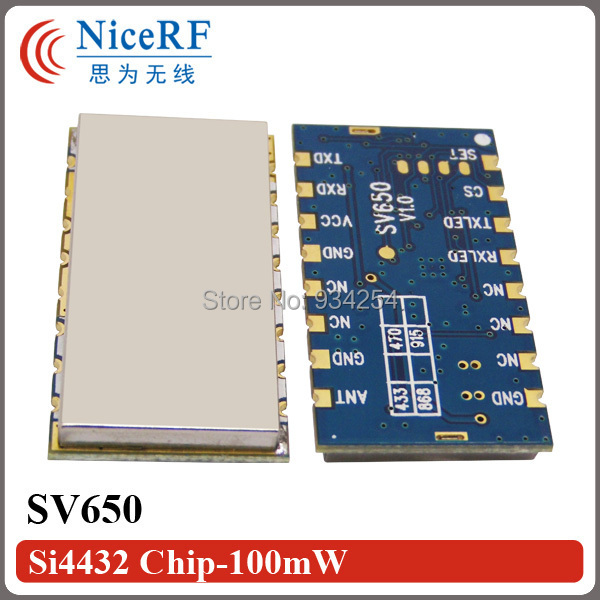 2pcs small size Si4432 500mW 3km SV650 RS485 433mhz rf data transmitter and receiver module