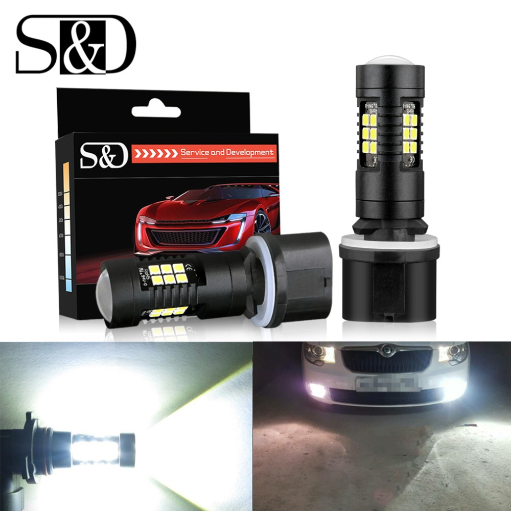 S&D 2pcs P13W H27 880 881 Led Bulb White 1200Lm Cars Fog Lamps Or Driving Light DRL Replacement H27W/2 H27W2 Led 12V 6000K Lamp