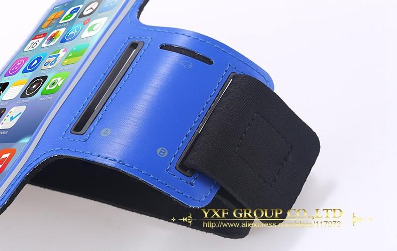 iphone 6 armband 129