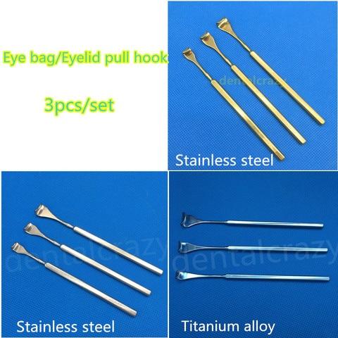novo cosmeticos titanium olho sacos puxar gancho