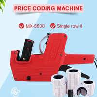 MX5500 Label Stamping Machine Office Lines Labels Code Printer Creative Tag Handmade 8 Digits Price Labeller Unique Business
