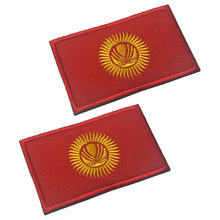 The Flag Of Kyrgyzstan Morale Patch 8*5cm Kyrgyzstan Flag Armband Badge Embroidered Hook & Loop Clothing Patch For Jackets Jeans(China)