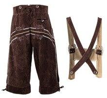 Men's Bavarian Lederhosen Costumes Oktoberfest Festival Beer Guy Suspender Shorts