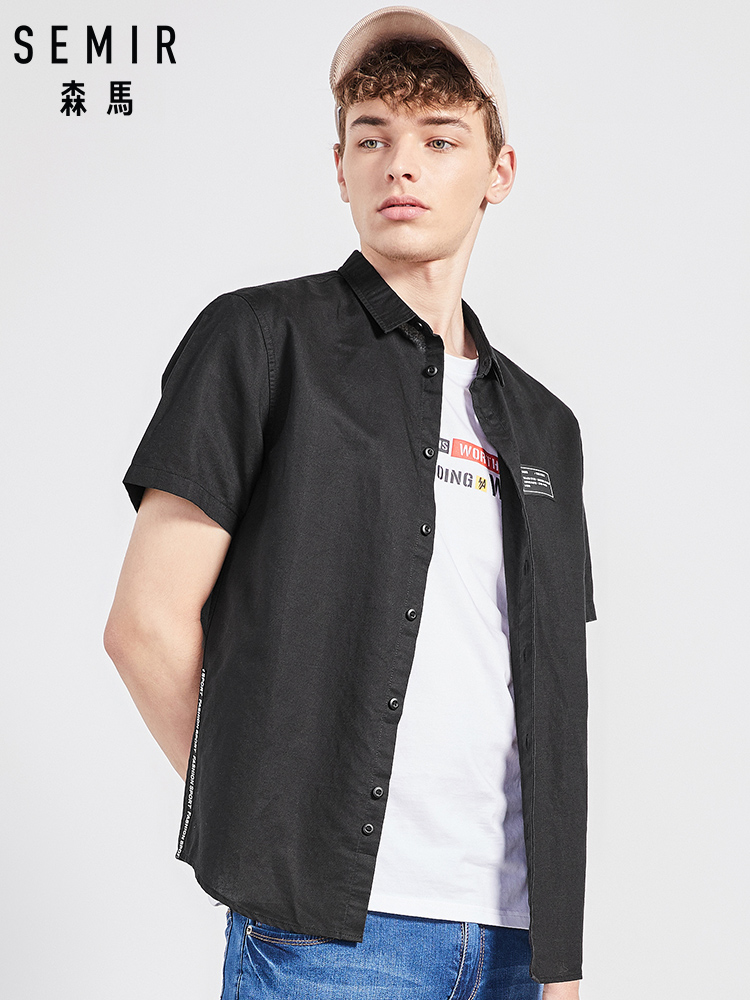 SEMIR Solid Men Shirt 2019 Summer Men Shirt Slim Fit Short Sleeve Chemise Homme Casual Button Mens Shirts Plus Size