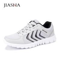 Men Casual Shoes 2017 New Arrival Men Shoes Hot Fashion Breathable Mesh Shoes Plus Size 39