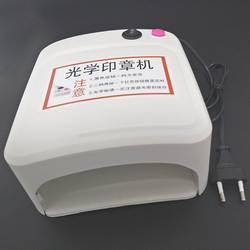 Stempel, Der maschine DIY Photopolymer Platte Belichtung Einheit Stempel Maker Handwerk Kit schnelle versand