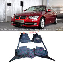 Interior Floor Mats & Carpets Foot Pads Protector For BMW 3 Series E90 2010-2012 for bmw 3 series f34 gt 2012 2019 rubber floor mats into saloon 5 pcs set seintex 86535