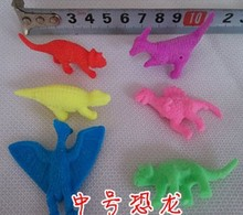 Physics teaching apparatus Dinosaurs and beast that can be expanded 3~5 times in water Z978