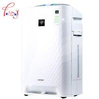 Purificador de aire inteligente polvo de humo limpiador de olor Peculiar humidificación de aire ambientador de aire para casas 220 v 1 pc
