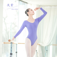 Gymnastics Leotard Womens Leotards For Ballet Long Sleeve Jumpsuit Ballerina Outfit Adult Ballet Training Clothes Wear DN3202