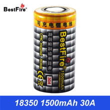 Bestfire 1500mAh 18350 Battery 3 7V Li ion Rechargeable Battery 30A for