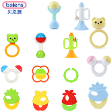 Beiens Brand Toys 9pcs  Lovely Plastic Newborn Baby Toys Hand Shake Bell Ring Rattles Toys Baby Educational Toys