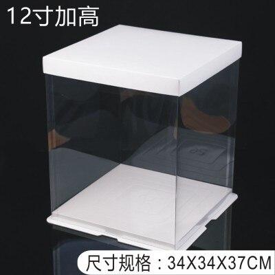 5 pièces 12 14 pouces anniversaire fromage rehaussement transparent gâteau boîte cadeau/snack/Portable boîtes avec filets