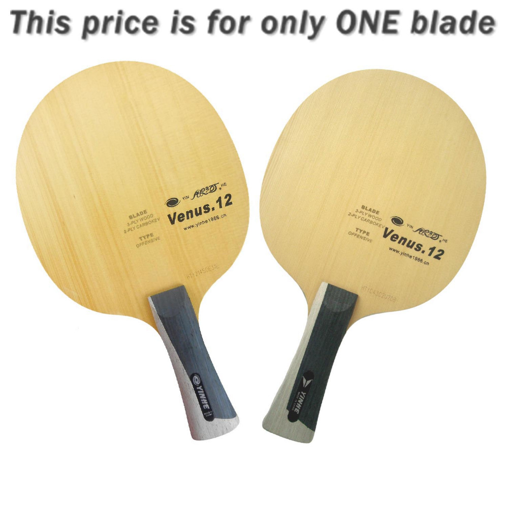 Galaxy Milky Way Yinhe Venus.12 V-12 K-2 Carbokev OFF Table Tennis Blade for PingPong Racket milky way galaxy yinhe zlc venus 04 v 4 v 4 v4 table tennis pingpong blade