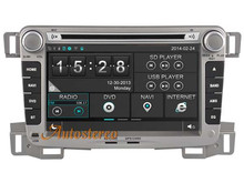 7 Inch Car Autoradio GPS Navigation DVD Stereo Multimedia For CHEVROLET SAIL 2009-2013