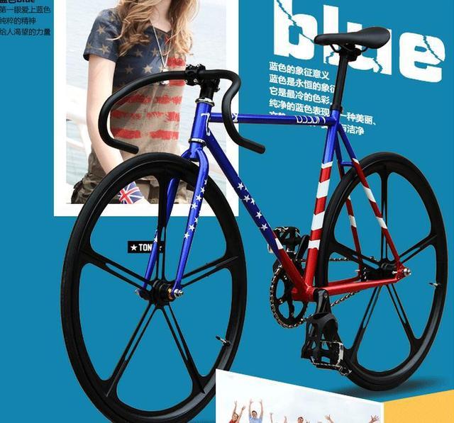 New Fixed Gear 24 Inch 13 styles Bicicleta Mountain Bike Tall Man ...