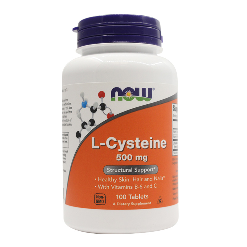 Now Foods L-Cysteine 500 mg strctural sopport 100 tablets Free shipping twinlab twinlab l ornithine 500 mg 100