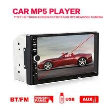 Универсальный 2DIN 7 дюймов HD В Тире 1080 P LCD Автомобиля сенсорный Экран Радио MP3 MP5 Плеер Bluetooth Handsfree + Камера Заднего Вида функция