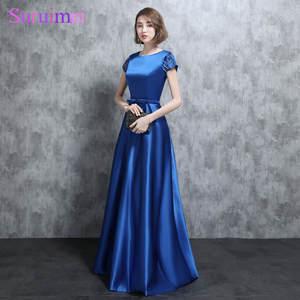 best bride maid long royal blue dresses for weddings