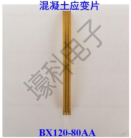 10 Фольга тензодатчик/Бетон тензометрических bx120-80aa