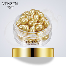 30Pcs/Bottle Hyaluronic Acid Essence Capsules Anti-aging Vitamin E Serum Spot Acne Removing Whitening Cream Essence Face Care стоимость