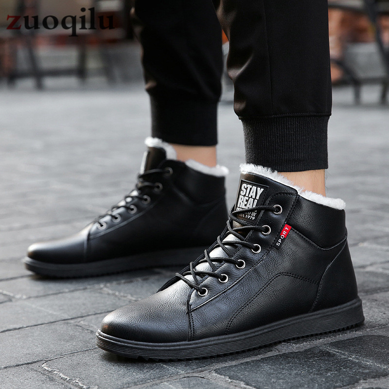 fashion winter boots men shoes warm fur snow boots pu leather winter work shoes men ankle winter footwear for men boots 2018 elevator shoes taller 2 56 inch winter genuine leather men boots fashion warm wool ankle boots men snow boots shoes hot sale