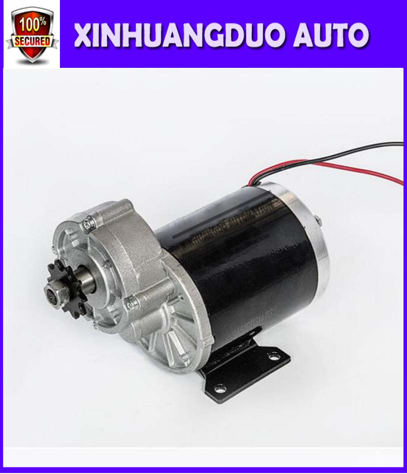 600W 36V gear motor ,brush motor electric tricycle , DC gear brushed motor, Electric bicycle motor, MY1020Z600W 36V gear motor ,brush motor electric tricycle , DC gear brushed motor, Electric bicycle motor, MY1020Z