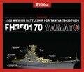 1/350 navio de Guerra Japonês Battleship Yamato Retrofit peças modelo de Montagem de Brinquedos